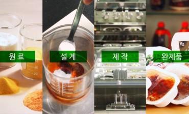 원일 홍보동영상(2016년)